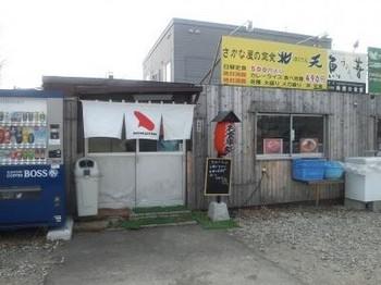 荳シ豬キ魄ョ+004_convert_20110417181822[1].jpg