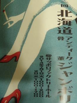 2連パールとピンクチェーンネックレス 009.JPG