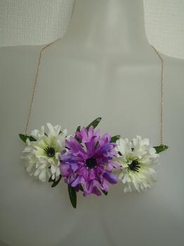 花の首飾り 176.JPG